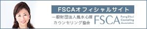 bnr_fsca2015_30060