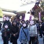 2015.1.18東京大神宮3