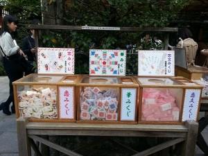 東京大神宮おみくじ (7)