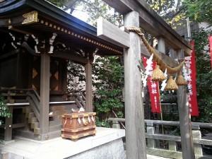 東京大神宮おみくじ (13)